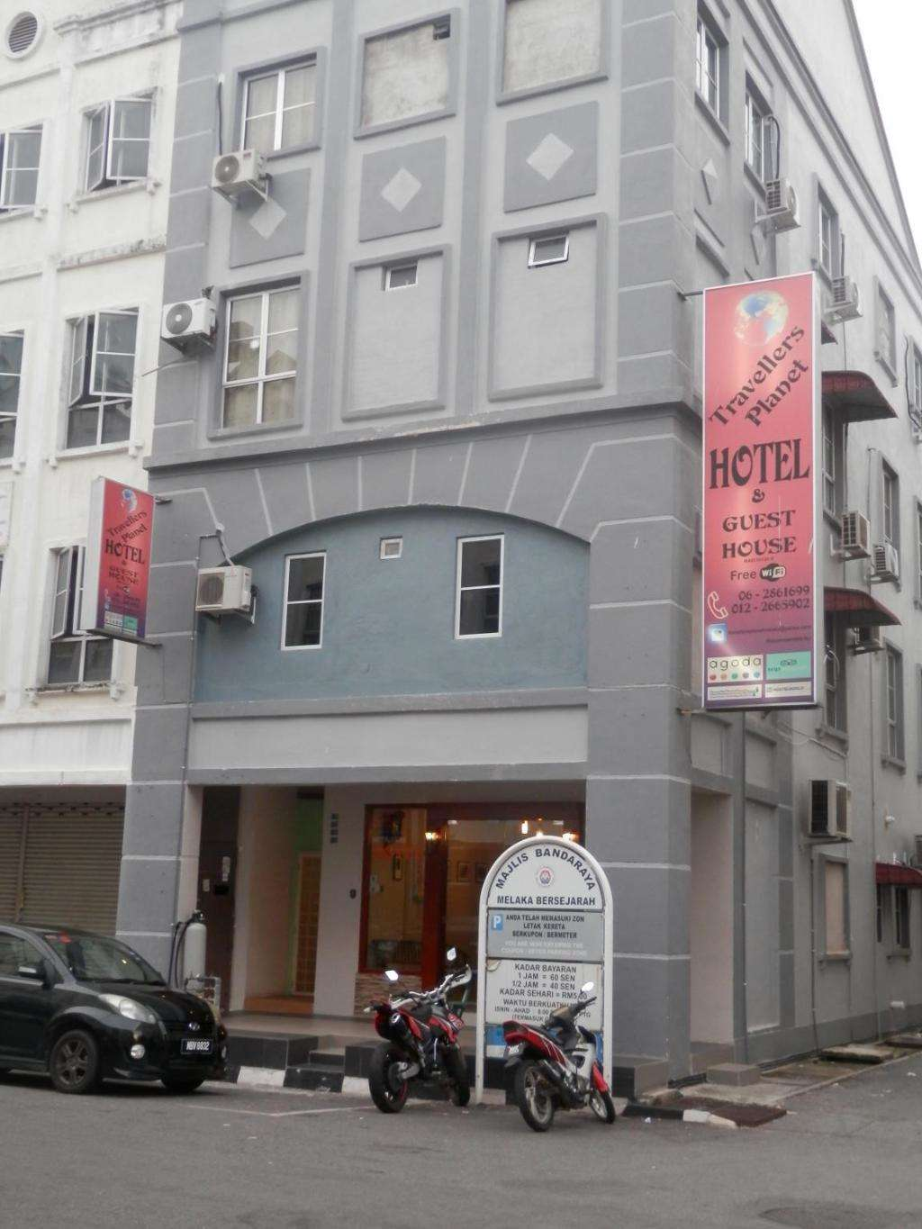 Travellers Planet Hotel & Guesthouse