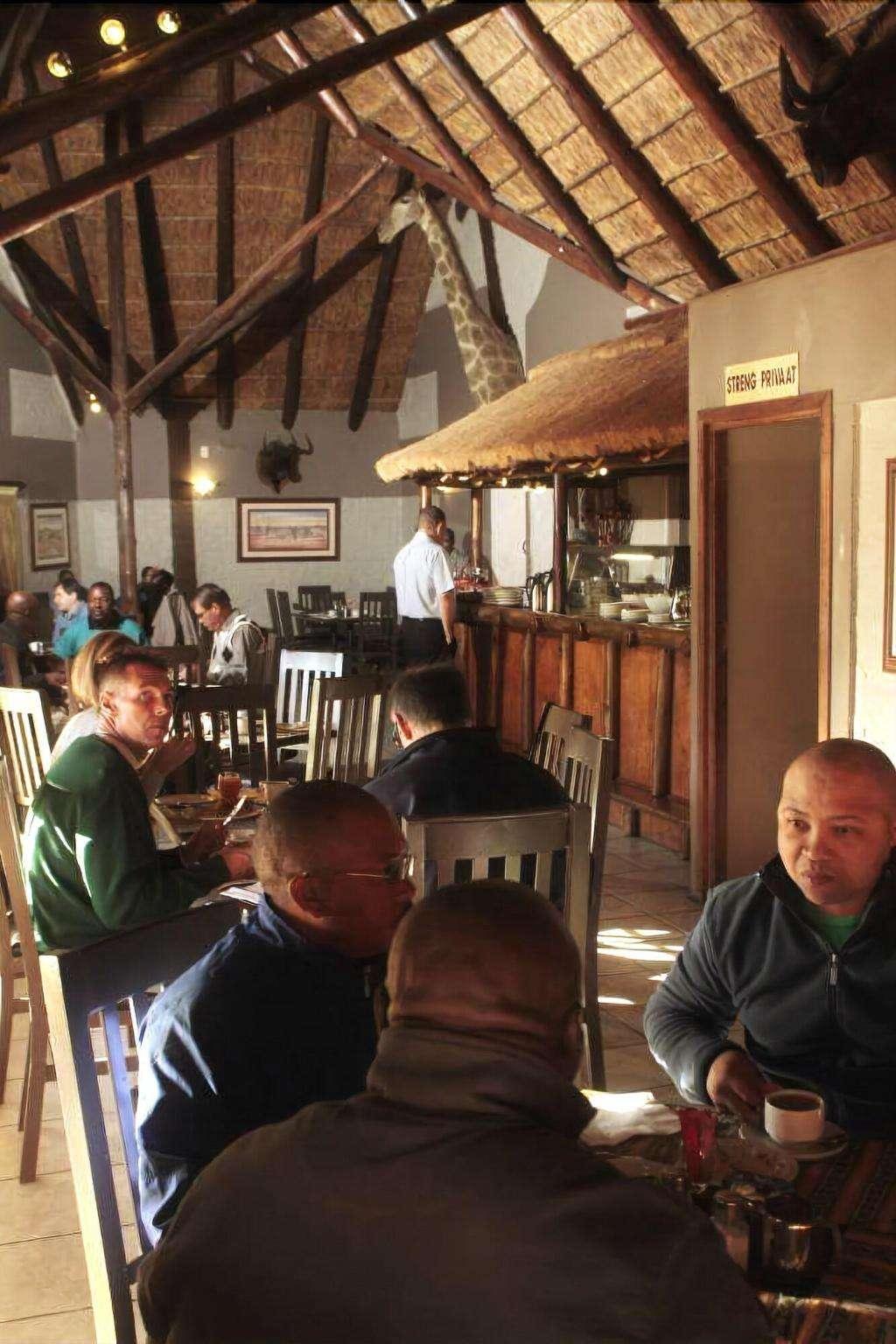 Bains Game Lodge